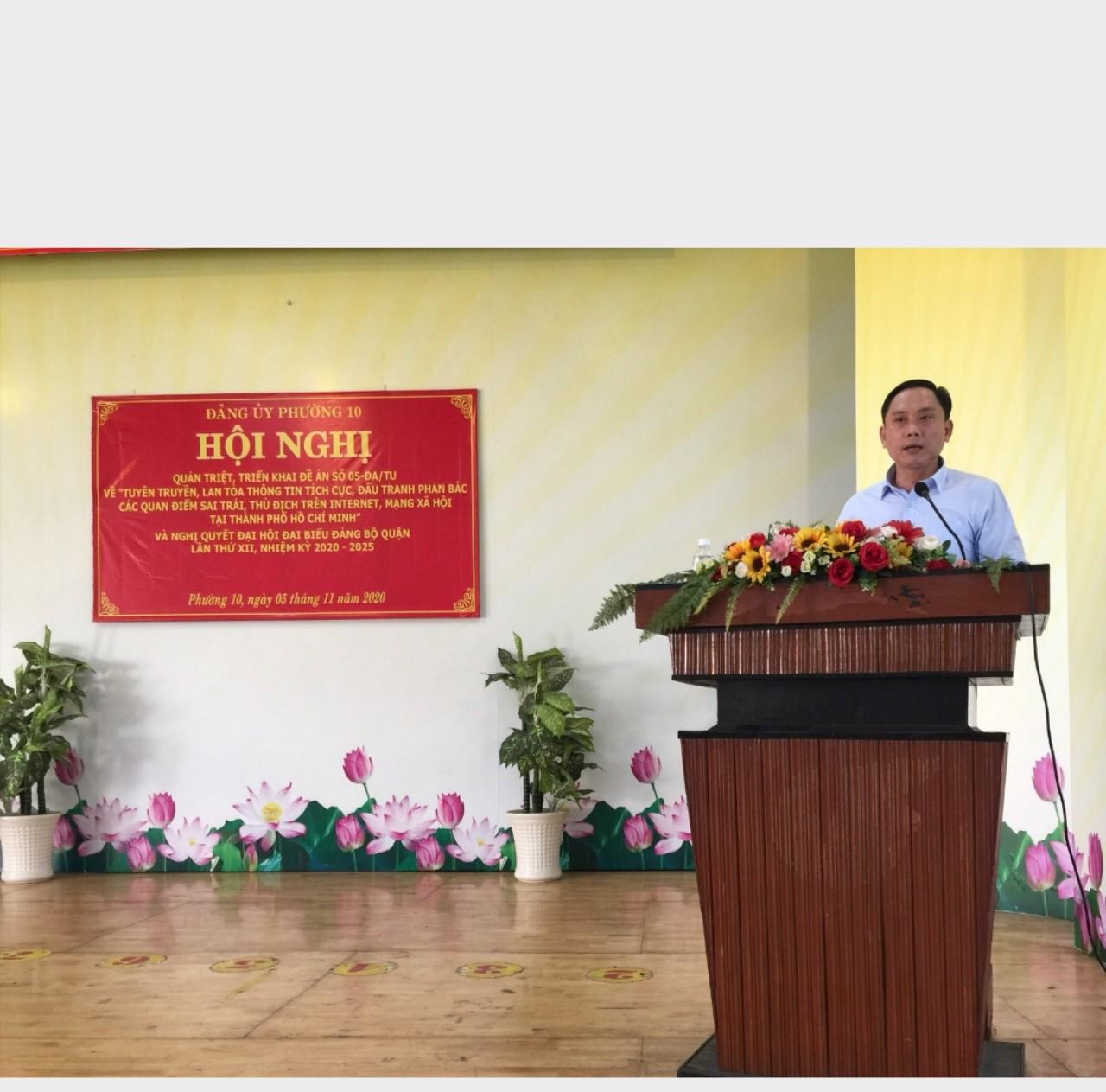 Đảng ủy Phường 10 quận Tân Bình tổ chức hội nghị học tập, quán triệt, triển khai Đề án số 05-ĐA/TU ngày 19/6/2020 của Ban Thường vụ Thành ủy TPHCM