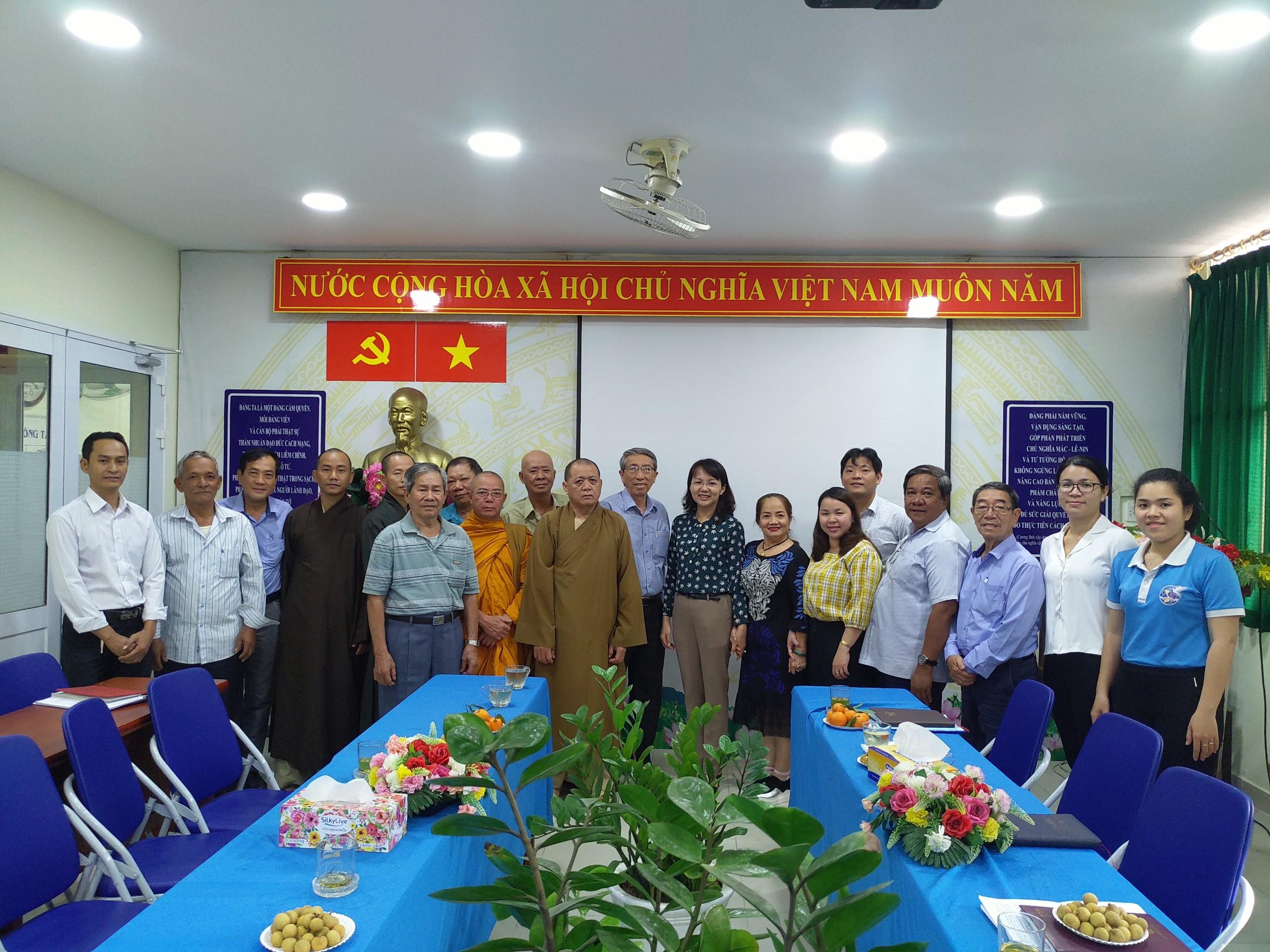 Hội nghị gặp gỡ giữa lãnh đạo phường với đại biểu các dân tộc, tôn giáo, thân nhân kiều bào trên địa bàn phường năm 2021